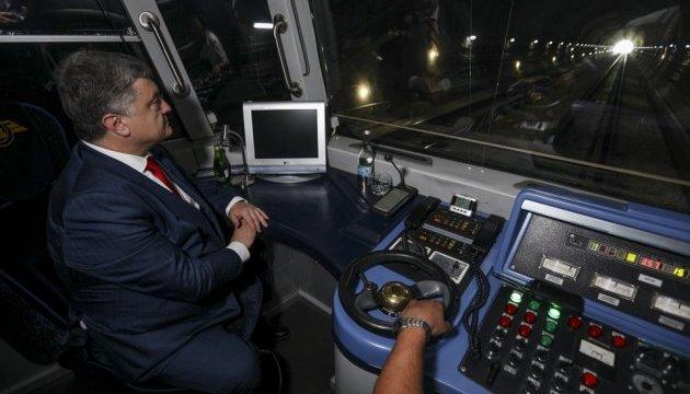 Порошенко рассказал, сколько инвестировали в Бескидский тоннель