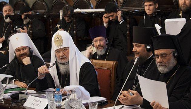 Москва готовит альтернативный Собор, чтобы наделить Кирилла авторитетом первенства - Зоря