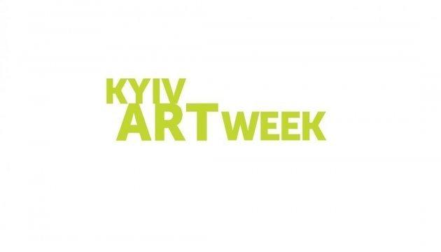 Kyiv se met à l'Art contemporain
