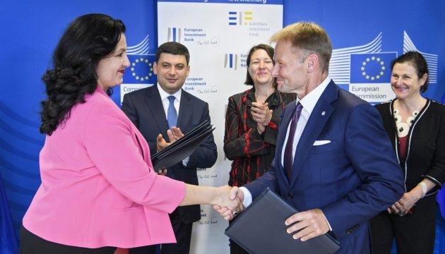 Украина договорилась с ЕИБ о кредите на €211 миллионов