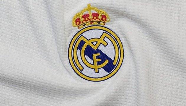 Футбольный клуб «Реал Мадрид» приехал в Киев