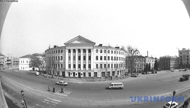 Киево-Могилянская академия празднует возобновление деятельности