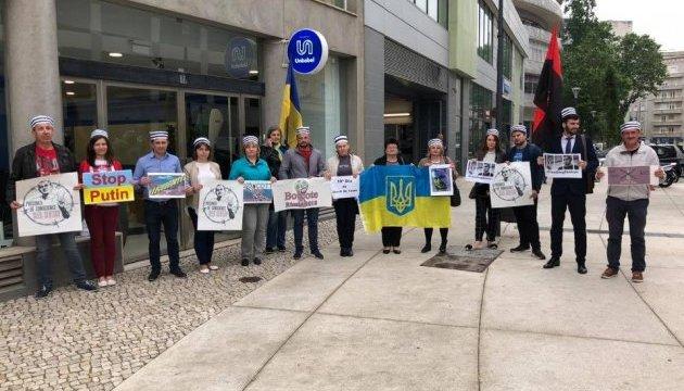 Украинцы в Лиссабоне провели акцию в поддержку Сенцова