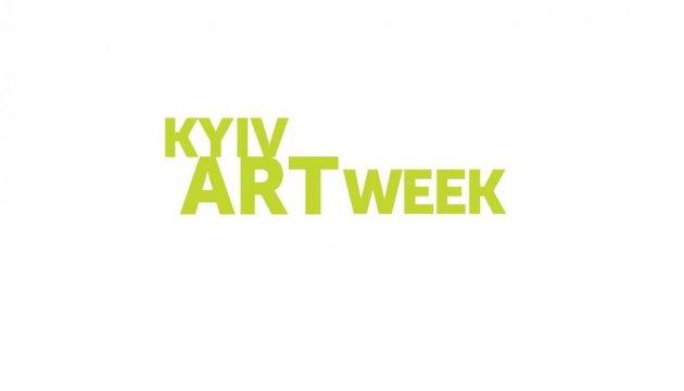 Zum Tag der Stadt Kiew findet Kyiv Art Week (vom 18. bis zum 27 Mai) statt