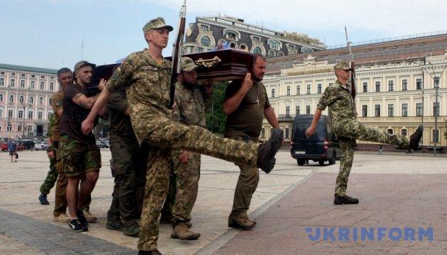 Прошел Иловайск и плен: в Киеве прощаются с погибшим воином