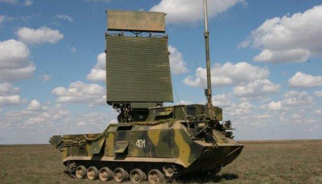 """Збиття МН17: Bellingcat назвав ім'я офіцера РФ, що перекидав """"Бук"""" в Україну"""
