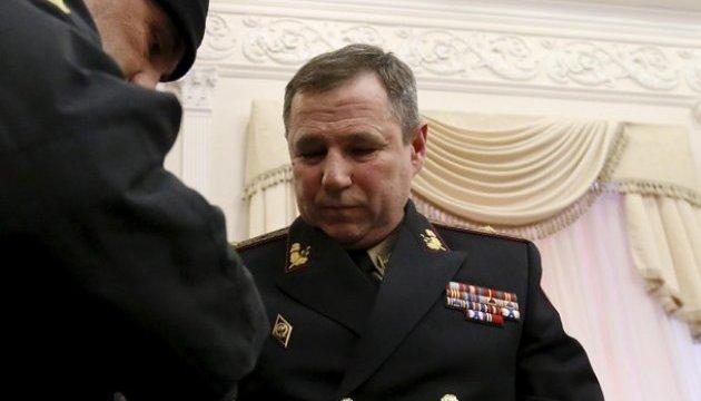 Суд восстановил Стоецкого в должности заместителя главы ГСЧС