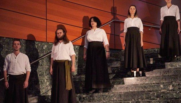 Украинская опера IYOV впервые прозвучала в Роттердаме