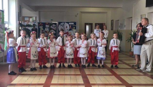 Вперше свято української вишиванки провели у словацькому Пряшеві