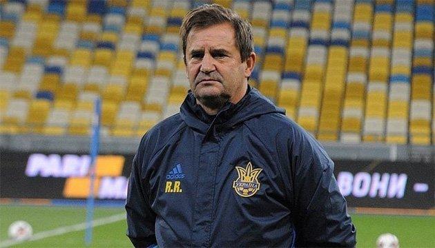 Тренер сборной Украины Рианчо продолжит карьеру в российском
