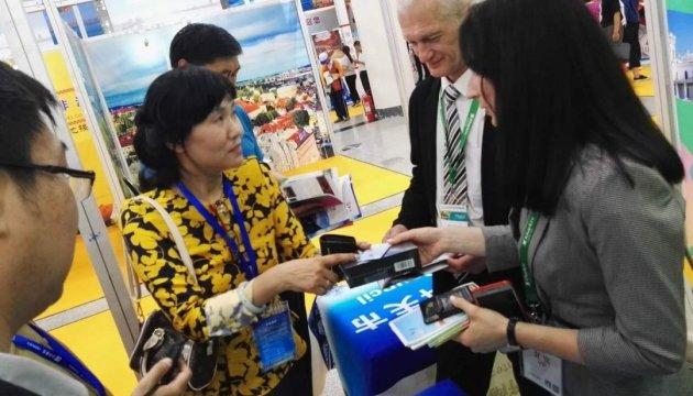 Туристический Харьков впервые представлен на выставке в Китае