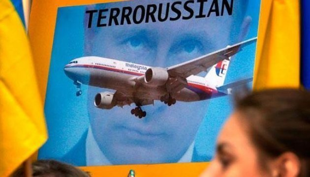 Canada calls on Russia to respond to charges brought by JIT on MH17 crash
