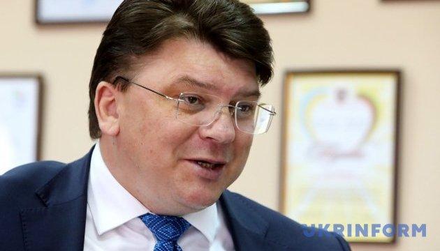 Жданов: Міністерство створює можливості для співпраці молоді в рамках ініціатив ЄС