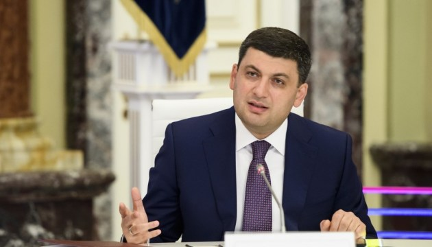 Groysman initiates investigation into delays in pension payments