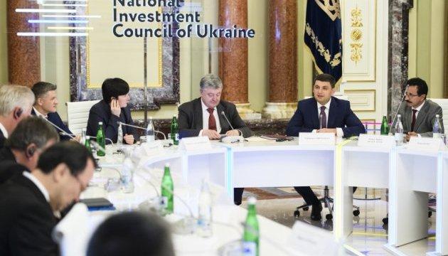 Украина должна перейти от кредитов к прямым иностранным инвестициям - Президент