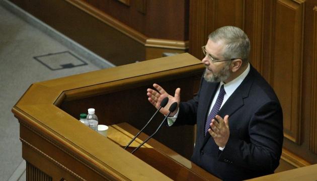 Рада не дала згоди на притягнення Вілкула до відповідальності