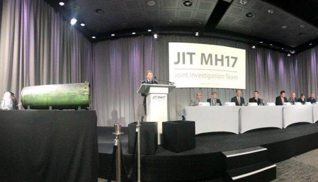 Таллин: выводы по MH17 подтверждают агрессию России против Украины