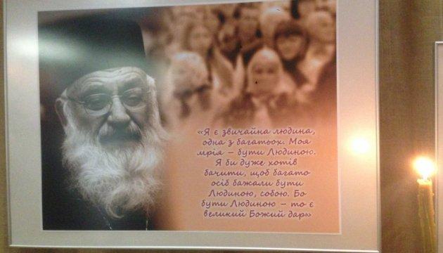 В киевском музее открыли экспозицию, посвященную митрополиту УГКЦ Гузару