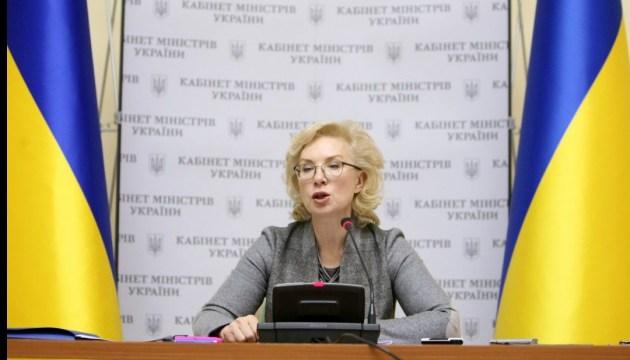 Не пустили к Сущенко: Денисова рассказала, как в Москве отмахиваются бумажками