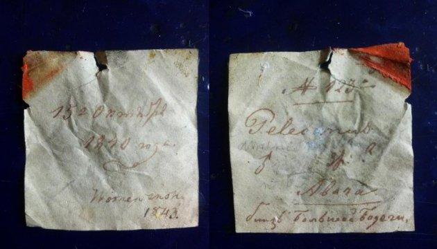 В столичном музее нашли неожиданный 200-летний артефакт