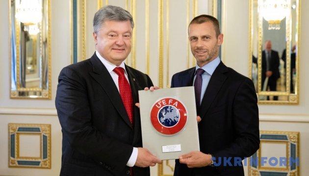 Порошенко: Финал Лиги чемпионов в Киеве - проявление доверия Украине