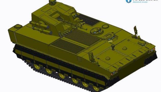 В Украине разрабатывают БМП нового поколения