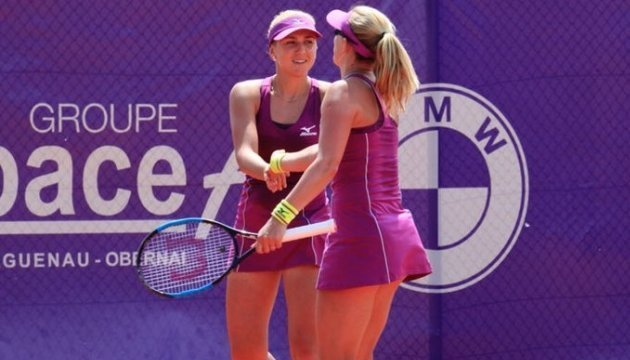 Теннис: Надежда Киченок уступила в парном финале турнира WTA во Франции