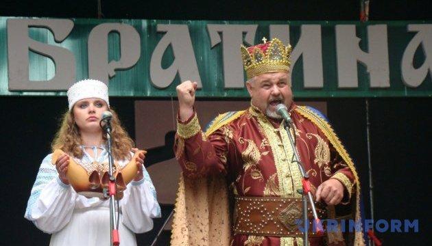 Тернопольщина зовет на «Братину»