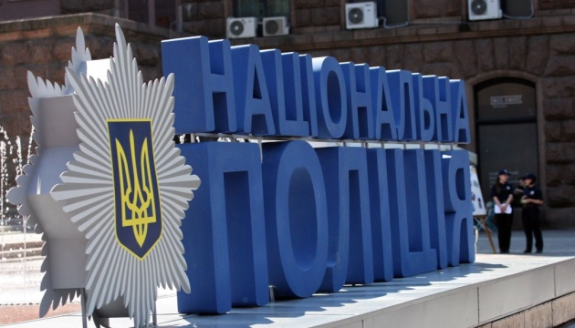 Ситуація в Києві спокійна - Нацполіція