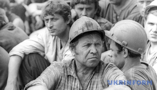 З архіву: шахтарський апокаліпсис від Звягільського та «кінець світу» від Марії Деві Христос (1993)