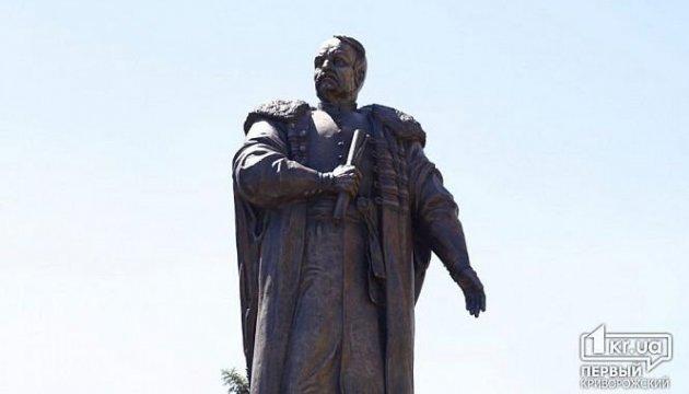 Кривий Ріг відзначив День міста ходою і відкриттям пам'ятника Калнишевському