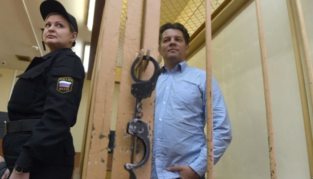 Ukraine demands release of Kremlin's hostage Sushchenko