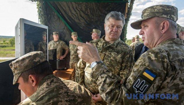 Картинки по запросу Порошенко и армия - фото