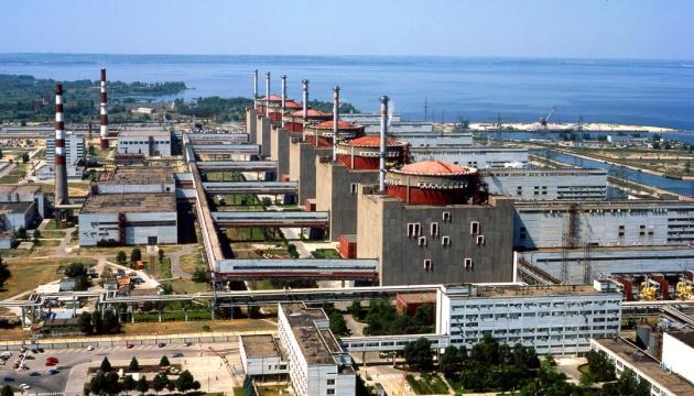 АЕС України минулої доби виробили 236,59 млн кВт-год електроенергії
