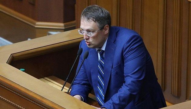 """Геращенко заявив, що до """"дев'ятої"""" Ради не піде"""