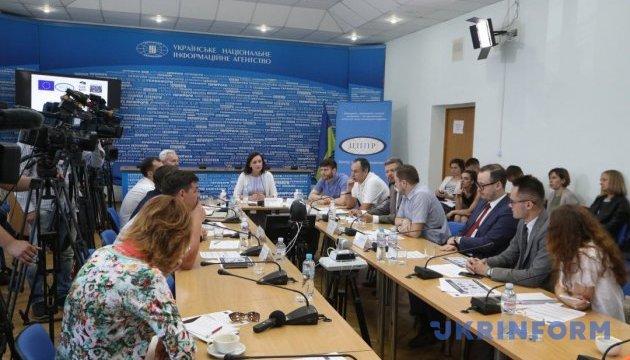 Государственное бюро расследований: результаты исследования кандидатов на руководящие должности