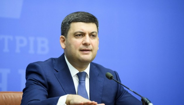 Ukraine's GDP grew by 3.1% in first quarter of 2018 – Groysman