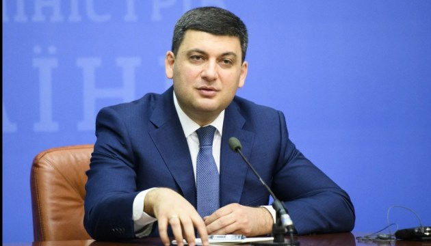 Groysman: Small privatization via ProZorro system starts in June