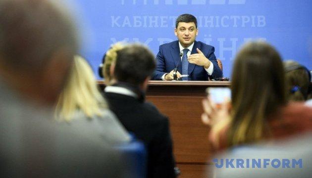 Гройсман: Мета Nord Stream 2 - знищити газотранспортну систему України