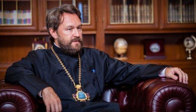 У Московському патріархаті вже лякають кровопролиттям через автокефалію