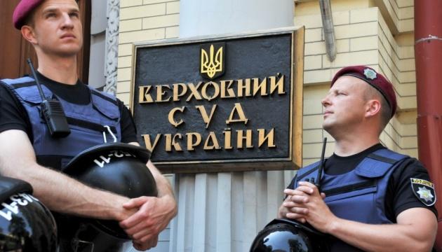 Верховний суд почав розгляд апеляції ЦВК щодо відмови у реєстрації партії Саакашвілі
