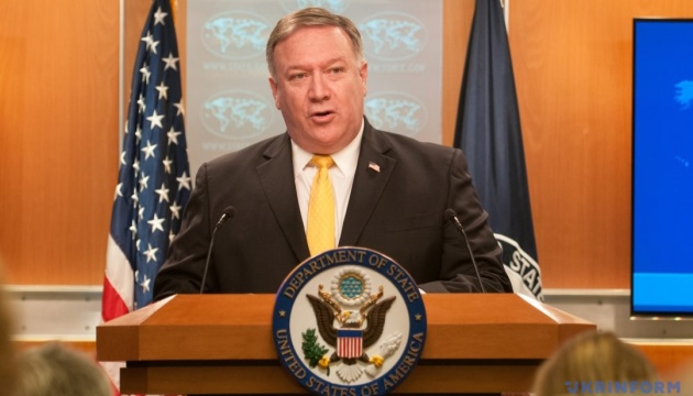 Russia violated principles of international cooperation and its own commitments - Pompeo