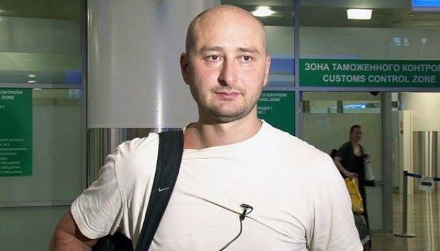 Вбивство Бабченка: Поліція розглядатиме версію причетності спецслужб РФ
