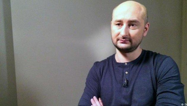 У своєму останньому дописі Бабченко розповів, як ледь не загинув чотири роки тому