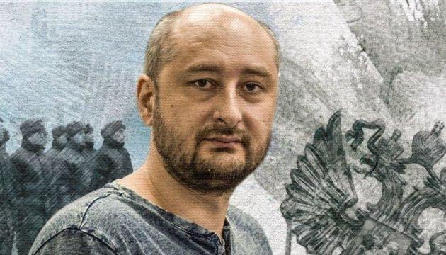 Убийство Бабченко: Журналисту угрожало доверенное лицо Путина