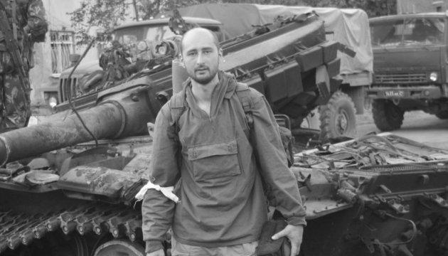 На Майдані Незалежності вшанують пам'ять убитого журналіста Бабченка
