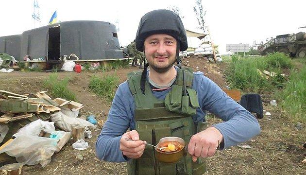 La OSCE insta a Ucrania a investigar de inmediato el asesinato del periodista Babchenko