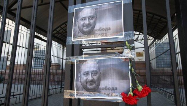 Fotos von Babtschenko am Zaum um russische Botschaft
