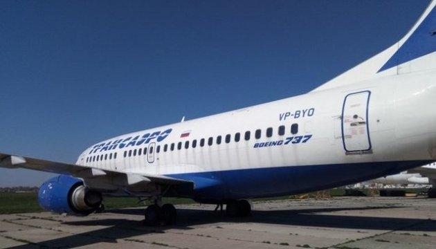 Украина пустила с молотка арестованный за долги российский Boeing