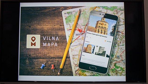 У Вінниці презентували мобільний додаток для туристів